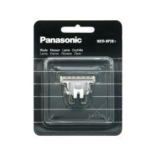 Panasonic ER PA10/GP21 Snijmes