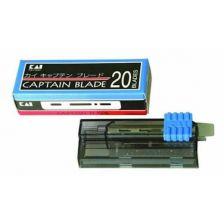 Kasho Razor Captain Blads B-cap20